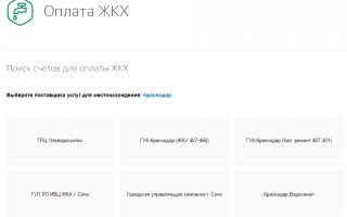 ЕПД Личный кабинет: единый платежный документ в Москве — как оплатить ЖКХ с помощью ЕПД