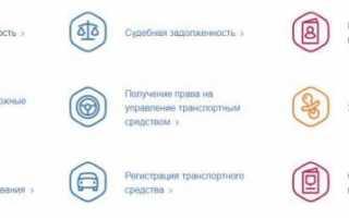 Госуслуги Забайкальский край – официальный сайт, личный кабинет