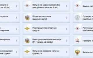 А кто-нибудь знает, чем отличается «портал госуслуг» pgu.mos.ru от gosuslugi.ru?…