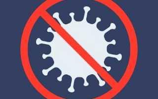 Сайт госуслуги не работает 13 мая 2020. Что делать?