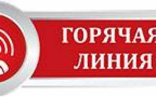 Пенсионный фонд в Самаре