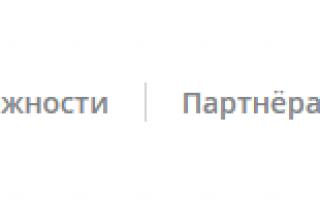Вход в Дневник ру через портал госуслуг для регионов России