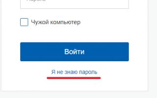Школьный портал московской области — электронный дневник, войти через ЕСИА
