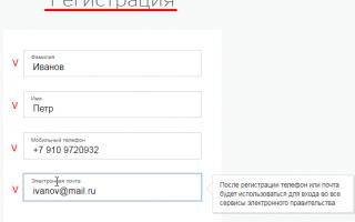 Госуслуги Белгород – официальный сайт, личный кабинет