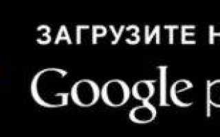 Госуслуги Москва: вход в личный кабинет, регистрация, возможности портала