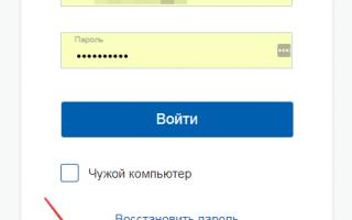 Сайт Госуслуг в г. Майкоп : регистрация, кабинет, услуги