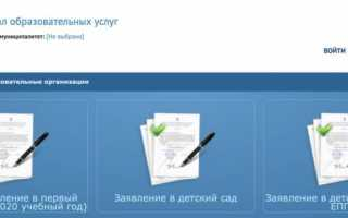 Электронный журнал и дневник «Сетевой город. Образование» — ГИС Волгоградской области