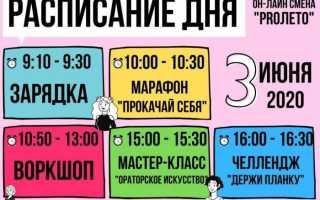 Вход в систему АСУ РСО Сызрань — электронный журнал и дневник для родителей и учащихся