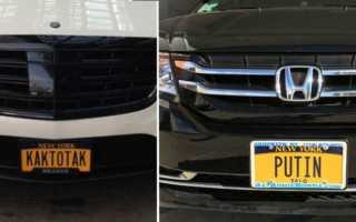 Можно ли получить красивые номера на автомобиль в ГИБДД официально и как?