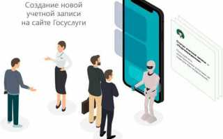 Госуслуги Курск – официальный сайт, личный кабинет
