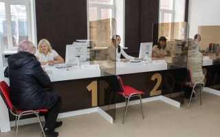 МФЦ в городе Новотроицк – официальный сайт, адрес и телефон