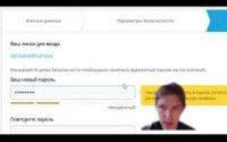 Как зарегистрироваться в Дневник.ру через Госуслуги