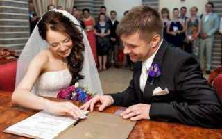 Как подать заявление в ЗАГС через Госуслуги на регистрацию брака – инструкция
