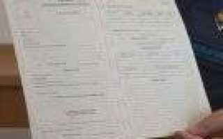 Как восстановить утерянный военный билет через Госуслуги или МФЦ