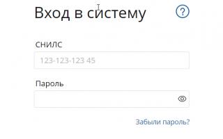 Регистрация в личном кабинете edu.rosminzdrav.ru