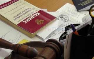 Как узнать задолженность по административному штрафу по фамилии