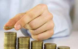 ИПК (индивидуальный пенсионный коэффициент) — расчет пенсии, калькулятор