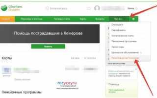 Как установить и настроить  — голосовой помощник Алиса от Яндекс