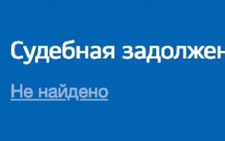 posobie16.gosuslugi.ru — Вход, регистрация
