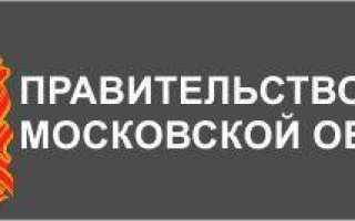 Московская областная больница   им. проф. Розанова В. Н.