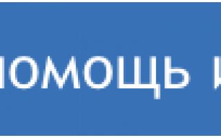 Многофункциональный центр — Динская