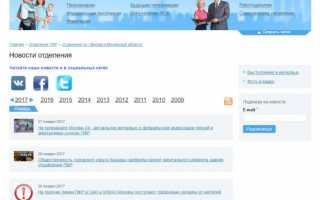 Пенсионный фонд алтайского края личный кабинет официальный сайт работа в самаре возраст предпенсионный возраст