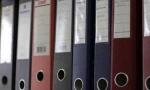 Как заполнить платежное поручение на штрафы (нюансы)?