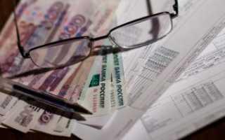 Что означает очередность платежа в платежном поручении