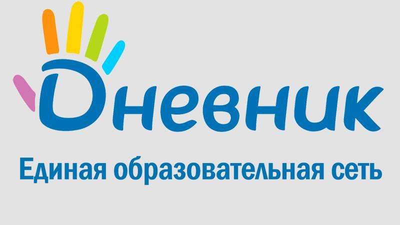 Dnevnik-ru.jpg