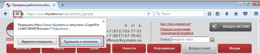 cadescom_install5.png