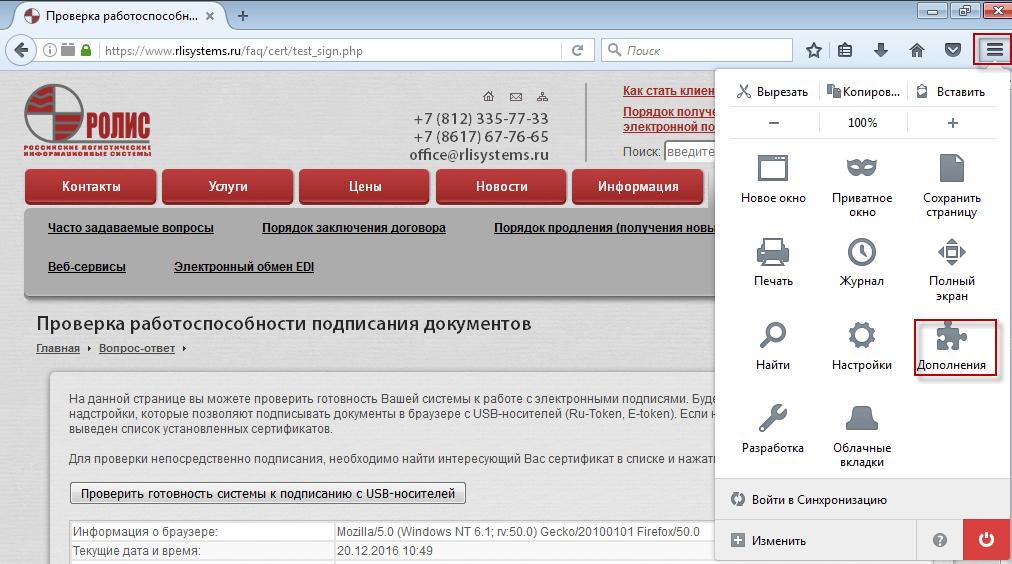 cadescom_install6.png