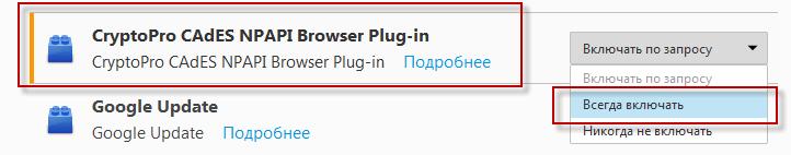 cadescom_install7.png