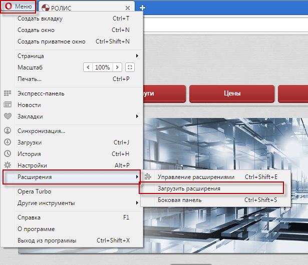 cadescom_install9.png