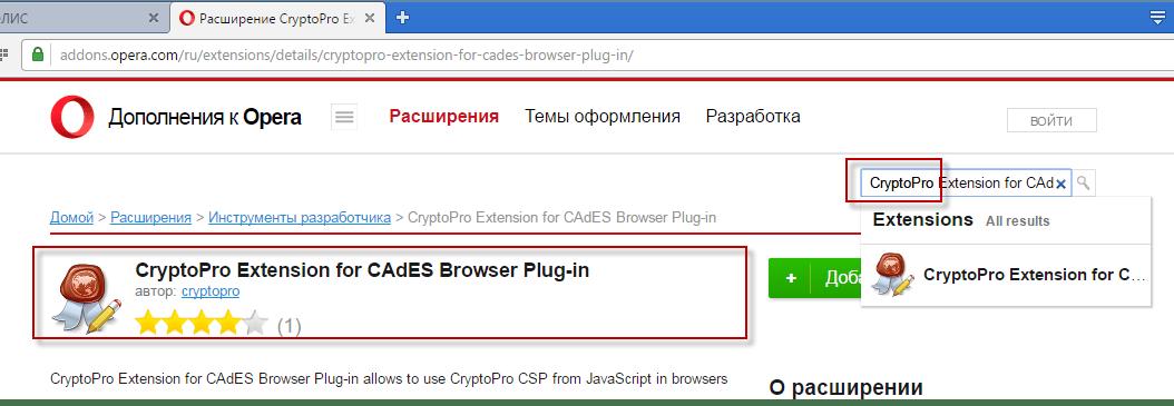 cadescom_install10.png