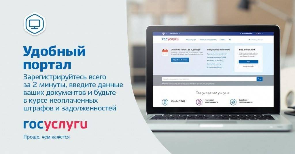 Glavnaya-dlya-registratsii-1024x537.jpg