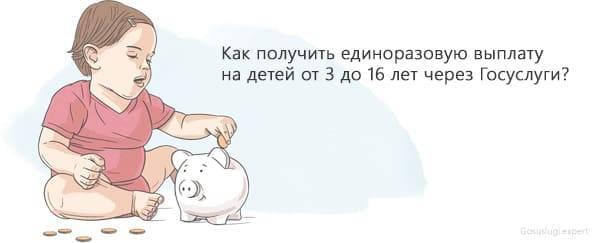 1589207690_10000-rublej.jpg