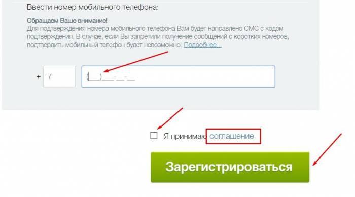 pgu-mos-ru-lichnyj-kabinet-5.jpg