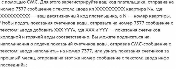 2020-01-17_17-04-52.jpg
