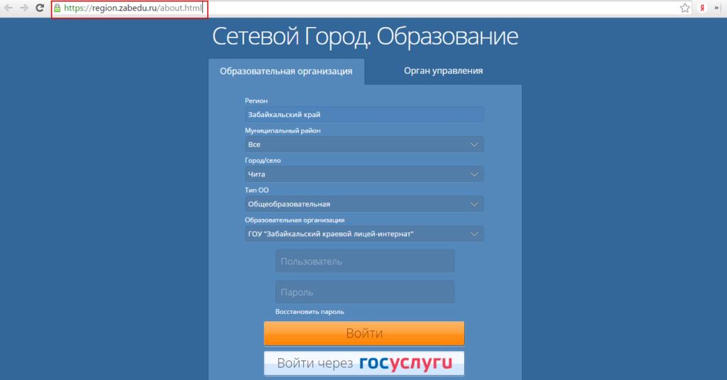 zabaikalskiy-kray-1-1024x536.png