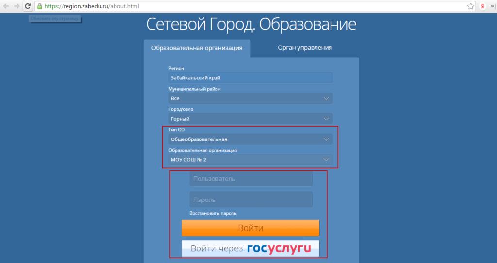 zabaikalskiy-kray-3-1024x543.png