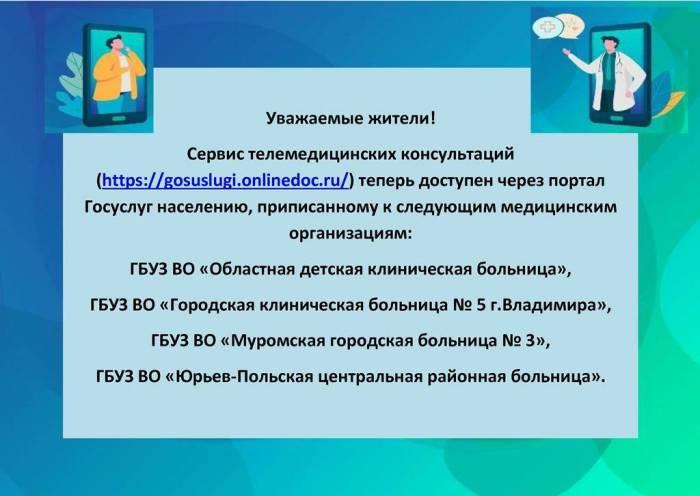 teleban2.jpg