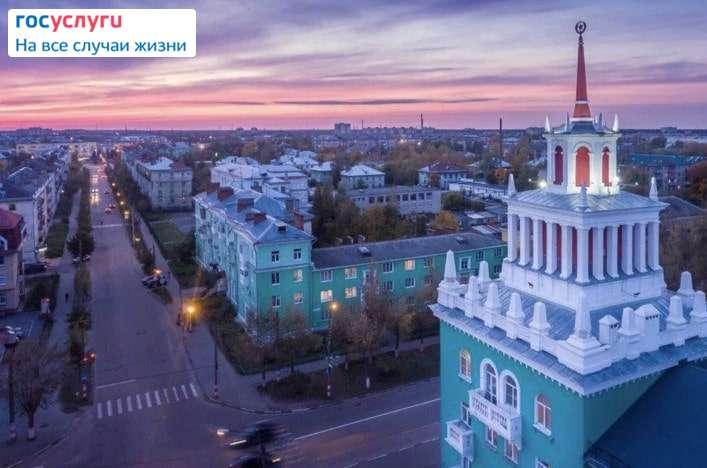1580410147_dzerzhinsk.jpg