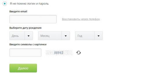 zareg-dnevnikru-7-550x269.jpg