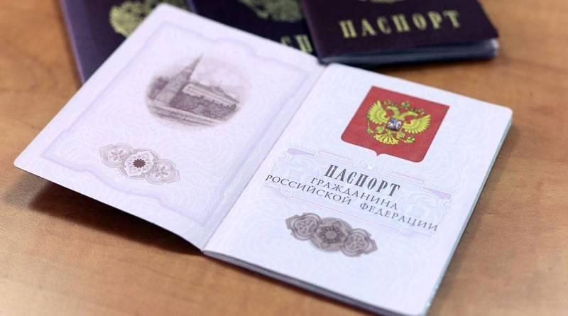 kak-pomenyat-pasport-cherez-gosuslugi-1.jpg