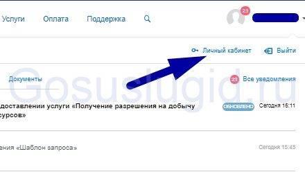 1.-El-dnevnik-avtorizatsiya.jpg