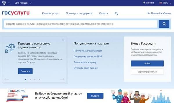sberbank-onlajn-podtverdit-uchetnuyu-zapis-na-gosuslugax4.jpg
