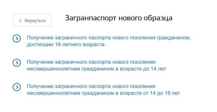 3-zagr-dlya-kogo.png