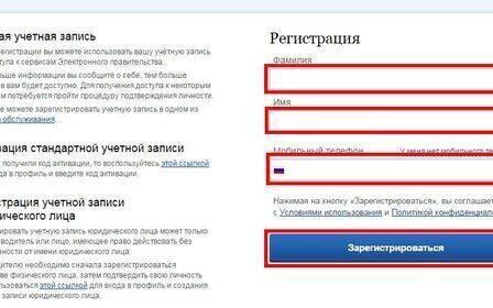 zemelnii-ychastok-680x272_432.jpg