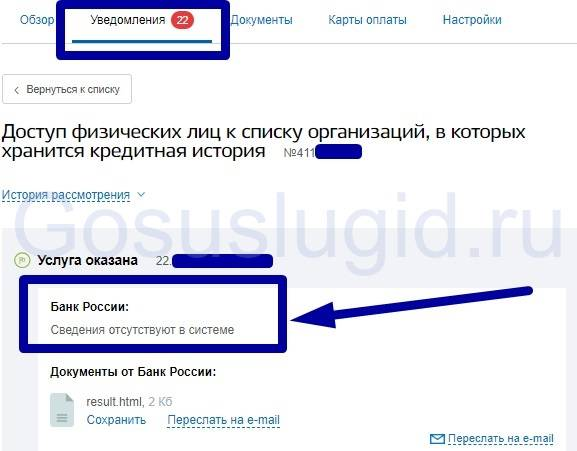 5.-Istoriya.jpg