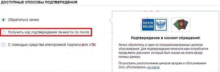ychetnyu_zapis.jpg